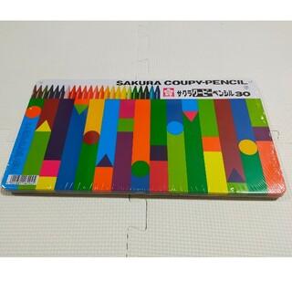 サクラクレパス(サクラクレパス)のサクラ クーピー ペンシル 30(色鉛筆)