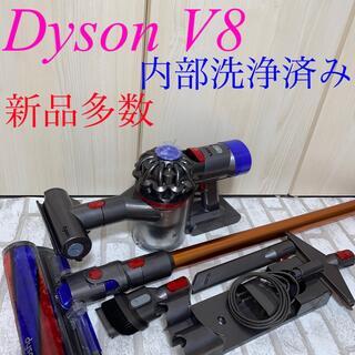 Dyson - 新品多数Dyson V8セット