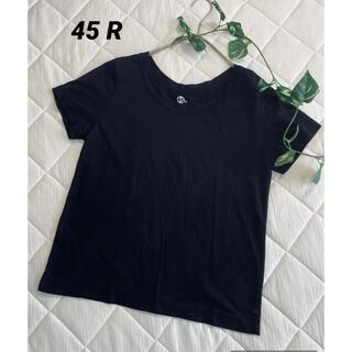 45R - 45R  フォーティーファイブアール Tシャツ ブラック