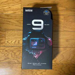 ゴープロ(GoPro)のGoPro HERO9 BLACK CHDHX-901-FW 開封済み(コンパクトデジタルカメラ)