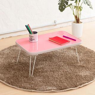 ミニテーブル パステルカラー ピンク 子供用 かわいい シンプル テーブル(ローテーブル)