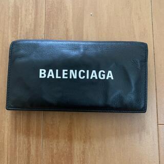BALENCIAGA 財布 送料無料!
