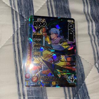 スクウェアエニックス(SQUARE ENIX)のクロスブレイド 勇者アバン(シングルカード)