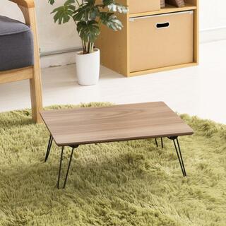 折りたたみ テーブル シンプル ブラウン センターテーブル(ローテーブル)