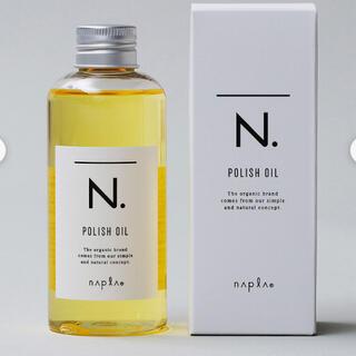 ナプラ(NAPUR)のヘアオイル N. ナプラ エヌドット ポリッシュオイル(オイル/美容液)
