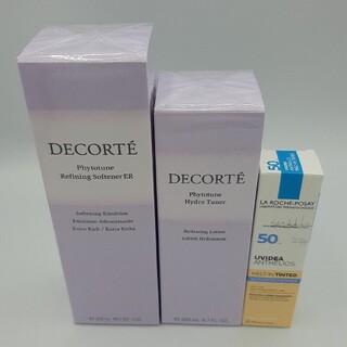 COSME DECORTE - コスメデコルテ フィトチューン リファイニング ソフナーER+ハイドロチューナ-