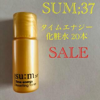 スム(su:m37°)のSALE  su:m37°  スム タイムエナジー  トナー 化粧水 20本(化粧水/ローション)