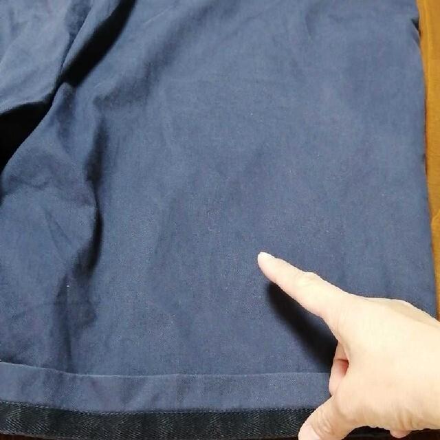 Maison Martin Margiela(マルタンマルジェラ)のメゾンマルタンマルジェラ ハーフパンツ ショートパンツ 48 ネイビー メンズのパンツ(ショートパンツ)の商品写真