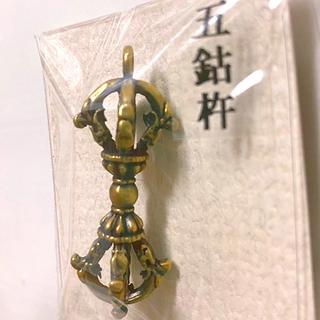 五鈷杵 ミニ バジュラ 密教法具  浄化 厄除け 風水 仏教 チベット インド