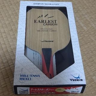 ヤサカ(Yasaka)の新品 卓球 ラケット ヤサカ アーレストカーボン STR(卓球)