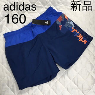 adidas - adidas 速乾 水陸 マリン 水着 トランクス サーフパンツ 160