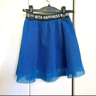 青色 ブルー メッシュ 子供用 キッズ スカート 150