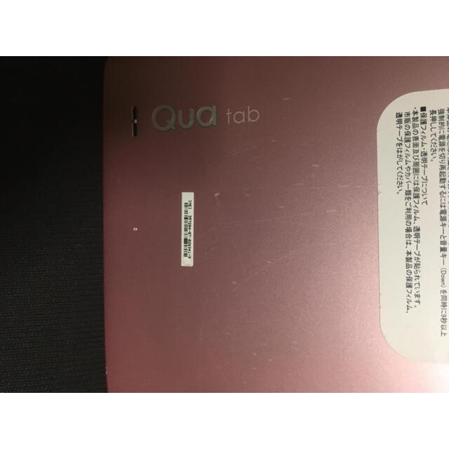LG Electronics(エルジーエレクトロニクス)のquatab px スマホ/家電/カメラのPC/タブレット(タブレット)の商品写真