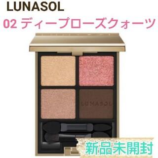 LUNASOL - ルナソル アイカラーレーション 02 ディープローズクォーツ アイシャドウ新品☆