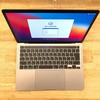マック(Mac (Apple))のMacBook Pro 13インチ 2020 512GB 上位機種(ノートPC)