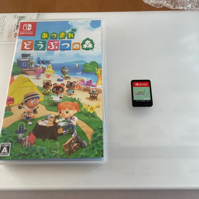 Nintendo Switch(ニンテンドースイッチ)のNintendoSwitch あつまれ どうぶつの森  エンタメ/ホビーのゲームソフト/ゲーム機本体(家庭用ゲームソフト)の商品写真