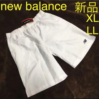 New Balance - ニューバランス ハーフパンツ 薄手 さらさら 速乾 メンズ XL LL 新品