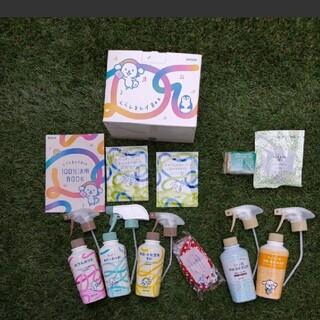 ダスキン くらしキレイBOX + 洗剤・スポンジセット(洗剤/柔軟剤)