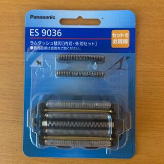 パナソニック(Panasonic)のラムダッシュ パナソニック シェーバー セット替刃 ES9036 (メンズシェーバー)