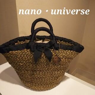 ナノユニバース(nano・universe)の再値下 ナノ・ユニバース かごバッグ リボン チャーム(かごバッグ/ストローバッグ)
