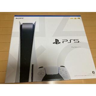 PlayStation - 【新品・未開封】プレイステーション5 PS5 ディスクドライブ版
