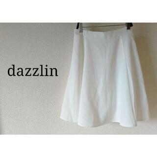 ダズリン(dazzlin)の美品☆dazzlin ダズリン シンプルフレアースカート☆ホワイト・M(ミニスカート)