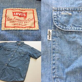 リーバイス(Levi's)の【良好】 90年代 香港製 Levi's リーバイス 半袖シャツ(シャツ)