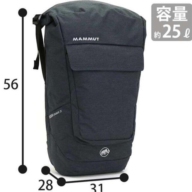 Mammut(マムート)の MAMMUT マムート 25L リュックサック Xeron Courier メンズのバッグ(バッグパック/リュック)の商品写真