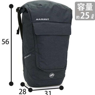 マムート(Mammut)の MAMMUT マムート 25L リュックサック Xeron Courier(バッグパック/リュック)