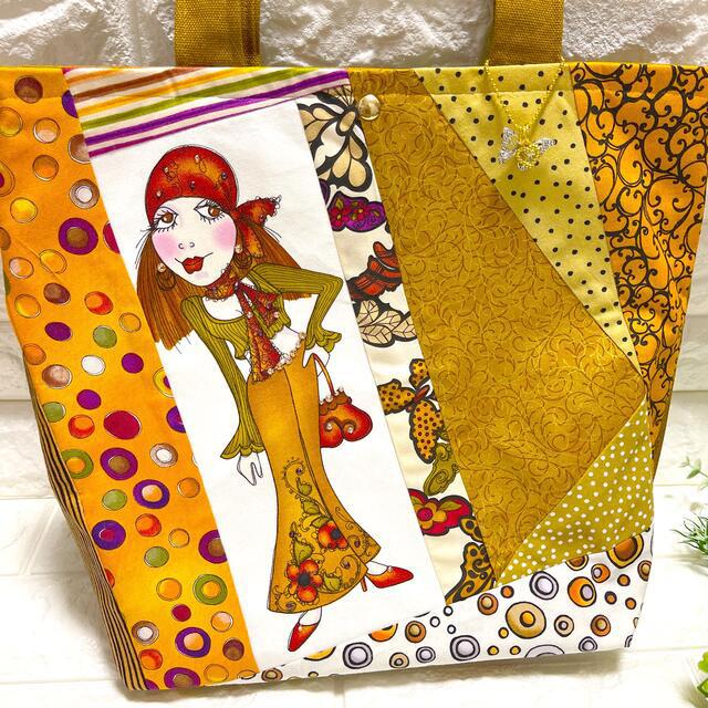 ロラライハリス Gypsy Chiqur BIGトートかっちり仕上げ+ポーチ ハンドメイドのファッション小物(バッグ)の商品写真