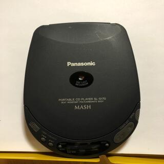 Panasonic - Panasonic SL-S170 ポータブルCDプレーヤー
