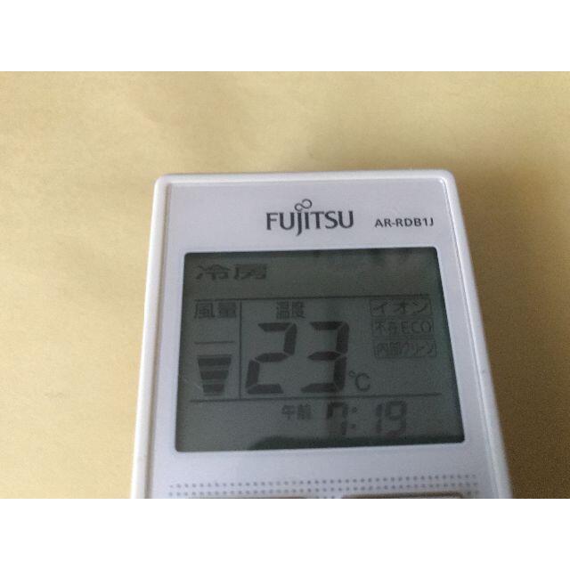 富士通(フジツウ)の富士通 FUJITSU エアコンリモコン AR-RDB1J スマホ/家電/カメラの冷暖房/空調(エアコン)の商品写真