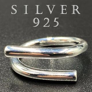 カレッジリング シルバー925 印台 リング 指輪 silver925 67 F