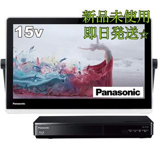 パナソニック(Panasonic)の【新品未使用】Panasonic プライベート ビエラ UN-15CTD10-K(テレビ)