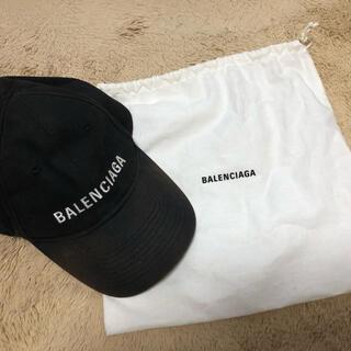 Balenciaga - BALENCIAGA バレンシアガ 帽子