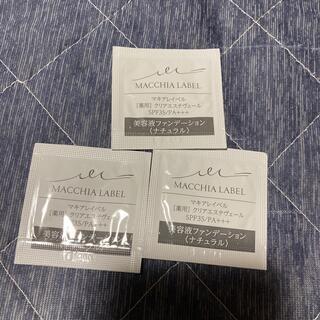 マキアレイベル(Macchia Label)のマキアレイベル 薬用クリアエステヴェール(ファンデーション)