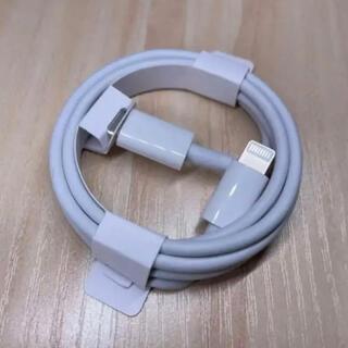 iPhone - iPhone 急速充電器 タイプC ライトニングケーブル1m