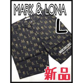 MARK&LONA - マークアンドロナ メンズ ゴルフウェア パンツ サイズL 新品未使用