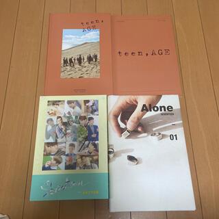 セブンティーン(SEVENTEEN)のSEVENTEEN / LOVE & LETTER  セブンティーン セット(K-POP/アジア)