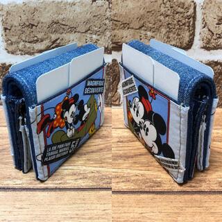 ミキミニウィメンズ型二つ折り財布(ハンドメイド)