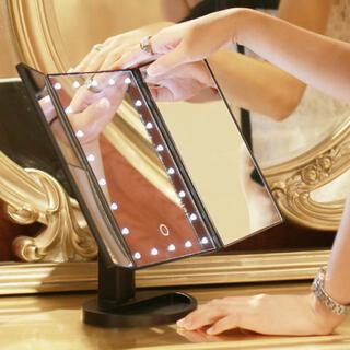 ミラー 三面鏡 鏡 LED 化粧鏡 化粧ミラー メイク 折りたたみ式 ライト(卓上ミラー)