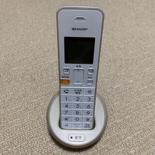 SHARP - シャープ コードレス電話機