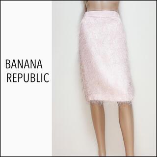 Banana Republic - BANANA REPUBLIC シャギー ペンシル スカート*ZARA GAP