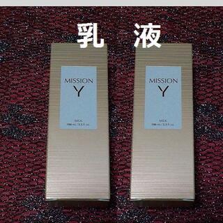 エイボン(AVON)の2本 ミルク ハリ・つや・うるおい・キメ・輝き ミッションY エイボン(乳液/ミルク)