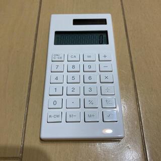 ムジルシリョウヒン(MUJI (無印良品))の無地良品 電卓 10桁 白 BO-198 ホワイト(オフィス用品一般)