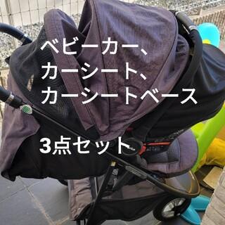 アップリカ(Aprica)のアップリカ チャイルドシート&ベース セット(自動車用チャイルドシート本体)