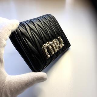 miumiu - MIUMIU ミュウミュウ 折り財布 マテラッセ クリスタルパール ブラック