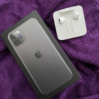アイフォーン(iPhone)の新品 iPhone イヤホン 正規品(ヘッドフォン/イヤフォン)