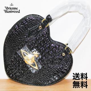 ヴィヴィアンウエストウッド(Vivienne Westwood)の正規品 ヴィヴィアンウエストウッド クロコ型押し ハート型 ショルダーバッグ 黒(ショルダーバッグ)
