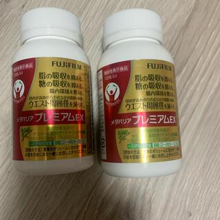 フジフイルム(富士フイルム)の富士フィルム メタバリアプレミアムEX  約90日分 720粒×2個(ダイエット食品)